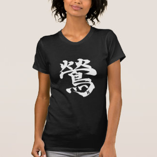 """""""Uguisu"""" as a nightingale (WH) Tshirts"""