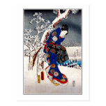 Ukiyo-e snowy landscape triptych #1 post card