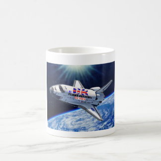 UKPF on tour Coffee Mug