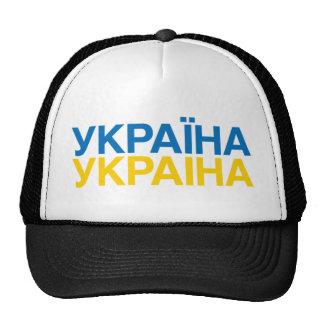 UKRAINA TRUCKER HATS