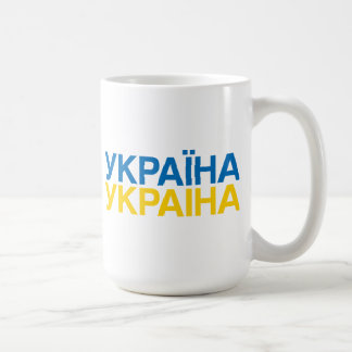 UKRAINA MUGS