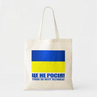 Ukraine (
