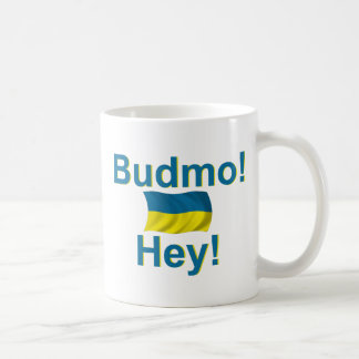 Ukraine Budmo! Hey! Coffee Mug