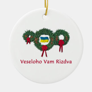 Ukraine Christmas 2 Christmas Ornament