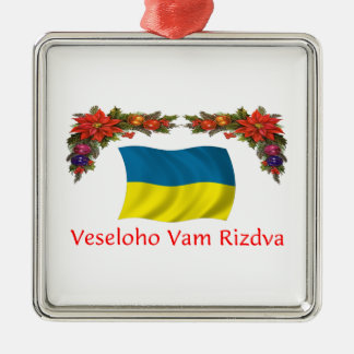 Ukraine Christmas Silver-Colored Square Decoration
