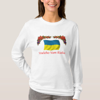 Ukraine Christmas T-Shirt