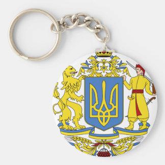 Ukraine coat of arms basic round button key ring