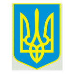 Ukraine Coat of Arms detail
