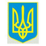 Ukraine Coat of Arms detail Postcards