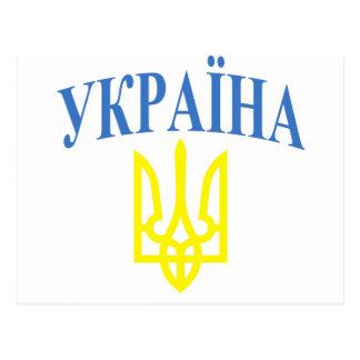 Ukraine Colors Postcard