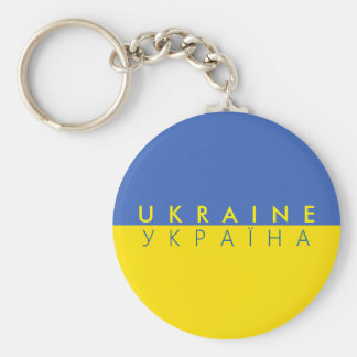 ukraine country flag name text symbol key ring