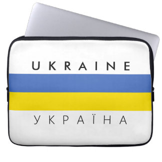 ukraine country flag name text symbol laptop sleeve