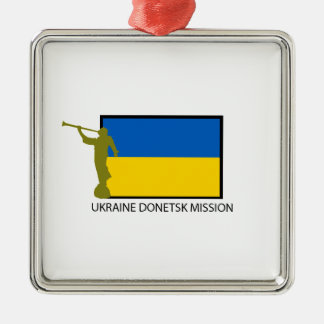 UKRAINE DONETSK MISSION LDS CTR Silver-Colored SQUARE DECORATION