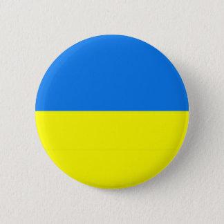 Ukraine Flag Button/Lapel Pin