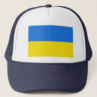 Ukraine Flag Hat