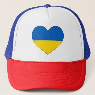 Ukraine Flag Simple Trucker Hat
