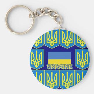 Ukraine Key Ring
