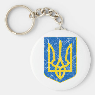 Ukraine Lesser Coat Of Arms Basic Round Button Key Ring