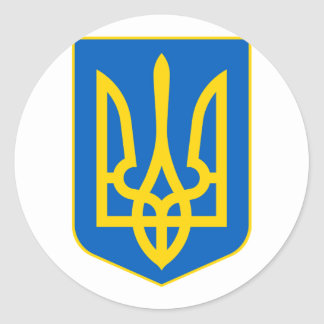 Ukraine Lesser Coat Of Arms Classic Round Sticker