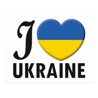 Ukraine Love Postcards