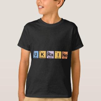 Ukraine made of Elements T-Shirt