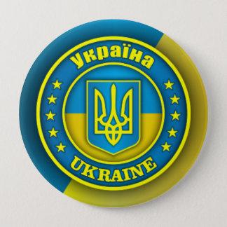 Ukraine Medallion 10 Cm Round Badge