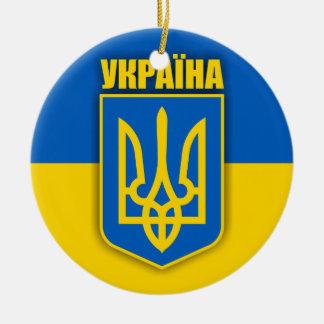 Ukraine Pride Christmas Ornament