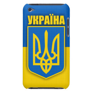 Ukraine Pride iPod Touch Cover