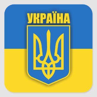 Ukraine Pride Square Sticker