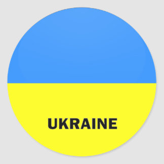 Ukraine Roundel quality Flag Classic Round Sticker