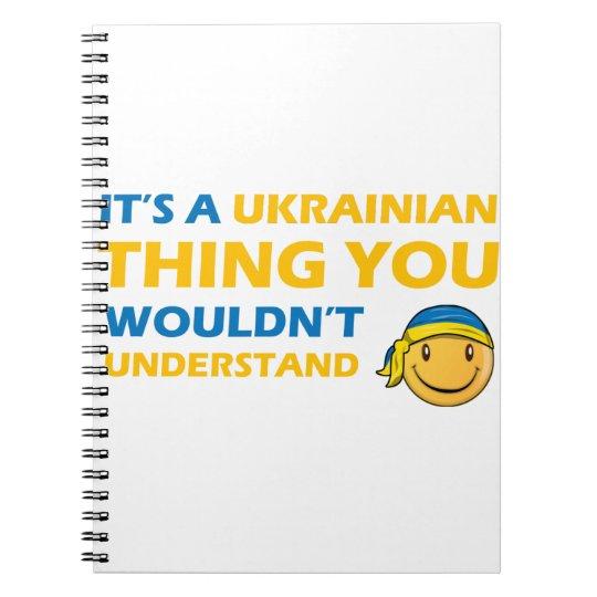 Ukraine Smiley Designs Notebook
