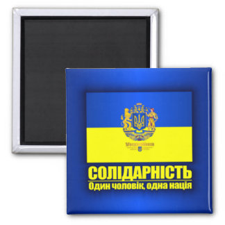 Ukraine (Solidarity -One People, One Nation) Magnet