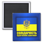 Ukraine (Solidarity -One People, One Nation) Square Magnet