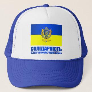 Ukraine (Solidarity -One People, One Nation) Trucker Hat