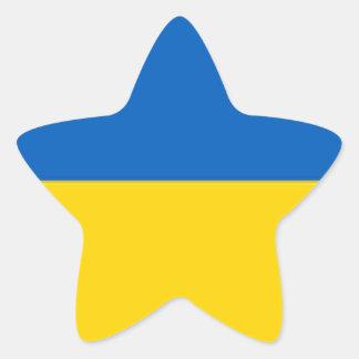 Ukraine Star Sticker