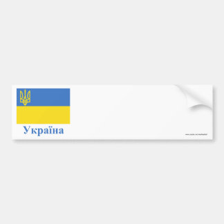 Ukraine Traditional Flag with Name in Ukrainian Bumper Sticker