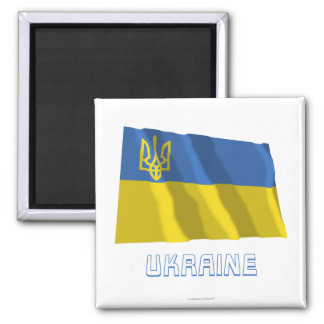 Ukraine Traditional Waving Flag with Name Magnet
