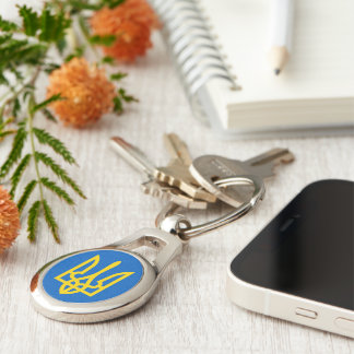 Ukraine Trident in Yellow On Blue Key Ring
