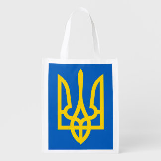 Ukraine Trident in Yellow On Blue Reusable Grocery Bag