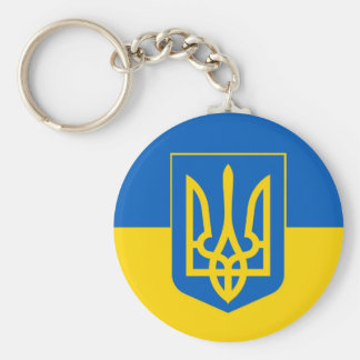 Ukraine Trident on Yellow and Blue Flag Key Ring