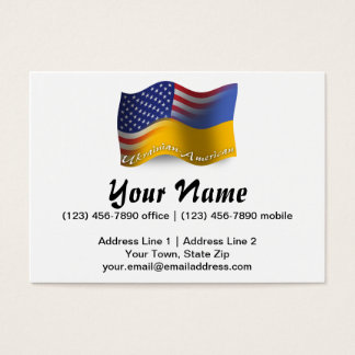 Ukrainian-American Waving Flag Business Card