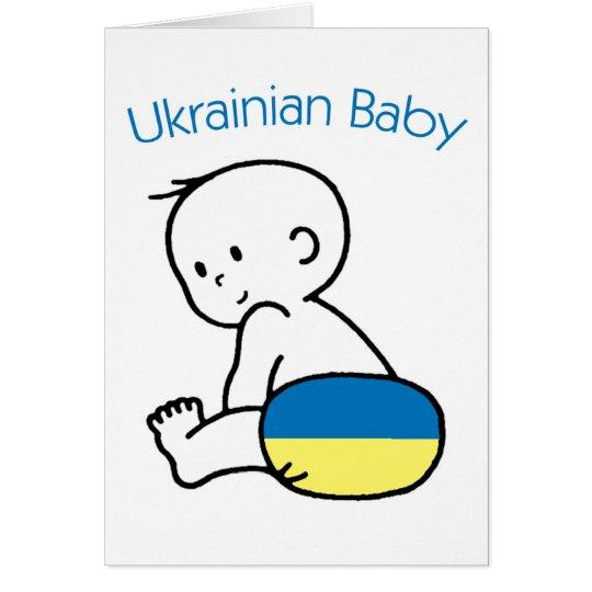 Ukrainian Baby Card
