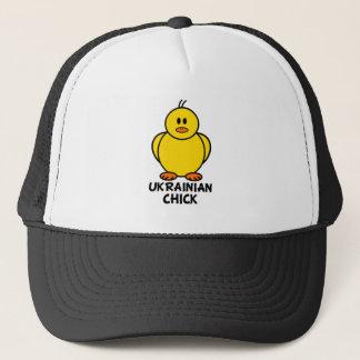 Ukrainian Chick Trucker Hat