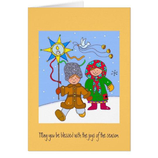Ukrainian Christmas Carollers Card