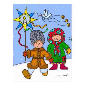 Ukrainian Christmas Carollers Postcard