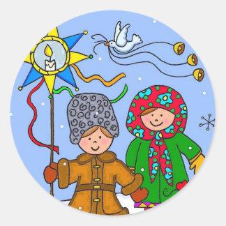 Ukrainian Christmas Carollers Round Sticker
