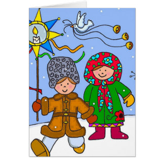 Ukrainian Christmas Carollers to Personalise Note Card