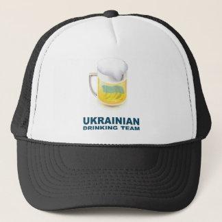 Ukrainian Drinking Team Trucker Hat