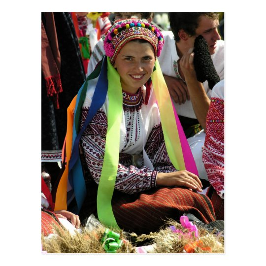 Ukrainian Folk Dancer Postcard