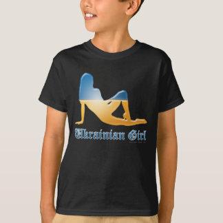 Ukrainian Girl Silhouette Flag Shirt